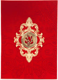 Marriage Cards Hindu Wedding Card In Red Satin With Golden Laser Cutout Ganesh