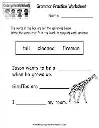 maths worksheets printable free kindergarten nsw pics worksheet