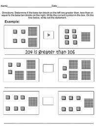 worksheets greater than less than or equal to base 10 blocks 1s u0026 100s