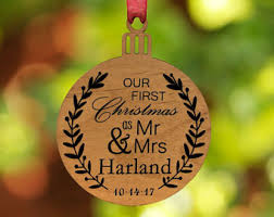 personalized ornament laser engraved