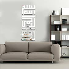 wall mirror stickers online india effect decor australia decals