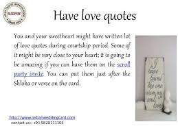 Wedding Invitation Card Quotes In Indian Personal Wedding Card Matter For Friends Wedding