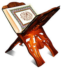 Wooden Chair Clipart Png Quran Clipart Transparent Png Stickpng