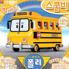 qoo10 robocar poli big size figure korean animation
