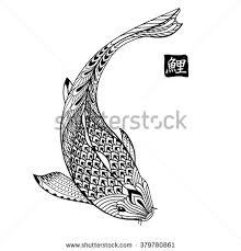 hand drawn koi fish japanese carp stock vector 379784044