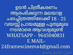 urgent required freshers male 18 to 25 years for new malayalam