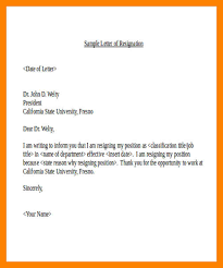 10 job resigning letter samples job apply form
