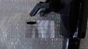 lexus pre owned qatar 8520760030 headlight washer lexus lx570 11 2007 01 2012 youtube
