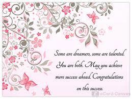 congratulations on this success ecard congratulations ecards