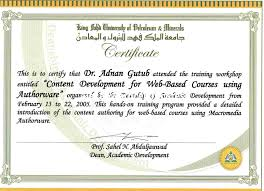 academic certificate templates free loan agreement between two