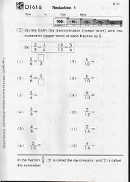free kumon maths worksheets download fractions pinterest