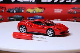 Kyosho Ferraris Part 2 Building A Kyosho Ferrari