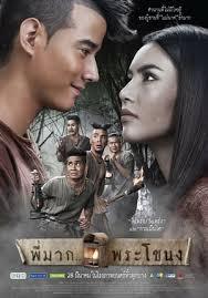 film hantu thailand subtitle indonesia pee mak 2013 bluray 480p 720p film thailand full movie download