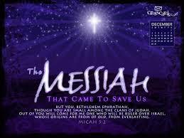 Small Desktop Calendar Free Dec 2012 Messiah Desktop Calendar Free December Wallpaper