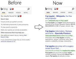 bing ads wikipedia the free encyclopedia do you speak emoji bing does bing search blog