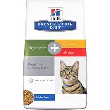 hills prescription diet hills prescription diet metabolic plus