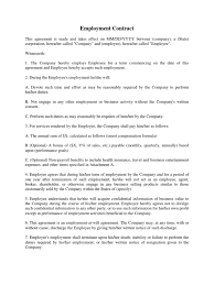 Notice To Terminate Agreement by Employment Contract Employment Common Law