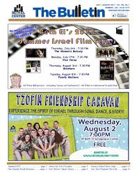 ray catena lexus white plains hours july august bulletin by beth el synagogue center issuu