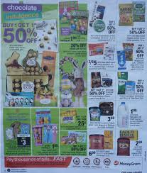 Dollar General Home Decor Cvs Weekly Ad Preview 3 26 17 4 1 17