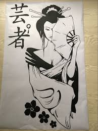 japanese blossom wall sticker promotion shop for promotional 90x54cm big size classic vintage geisha cherry blossom girl manga japanese decor anime vinyl wall sticker decal
