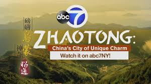 unique charm zhaotong china s city of unique charm abc7ny