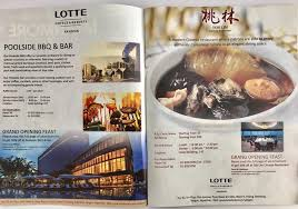 cuisine lotte myanmore com grab myanmore magazine and these lotte