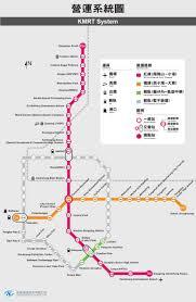 Taipei Mrt Map Mrt Kaohsiung Metro Map Taiwan