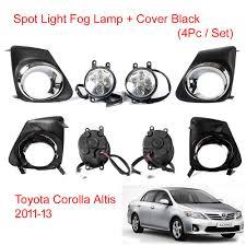 2011 toyota corolla brake light bulb led daytime running light fog l cover black toyota corolla altis