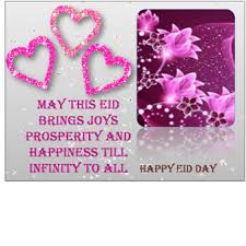free electronic greeting cards free electronic cards 123greetings blessed eid free mubarak
