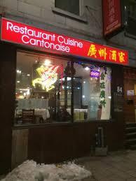 centre de formation cuisine le cantonnais cuisine cantonnaise picture of cuisine cantonaise