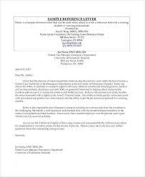 hospital reference letter reference letter from plantagenet