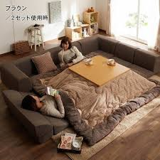 Kotatsu Chair This Brilliant Japanese Invention Lets You Stay In Bed Forever