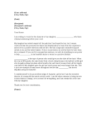 Reference In Resume Example by Best Solutions Of Writing A Character Reference Letter For Court