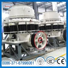 latest mobile nordberg symons cone crusher bowl liner for hard