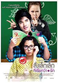 film cinta anak sekolah resensi film ketika cinta pertama bertahan hingga ujung waktu