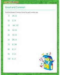 great and common u2013 free gcm printable worksheet u2013 math blaster