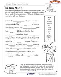 no bones about it grammar worksheet for jumpstart