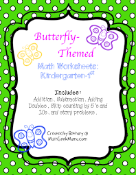 butterfly study and free math worksheets