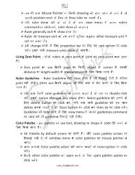 visual basic tutorial in hindi pdf corel draw 14 hindi notes