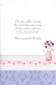 doc 690700 18th birthday card verses u2013 happy 18th birthday