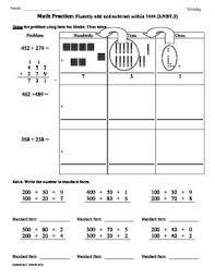 3 nbt 2 add u0026 subtract 3rd grade common core math worksheets