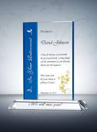 retirement plaque rectangle retirement plaque diy awards