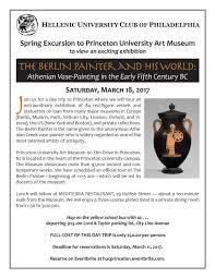 past events u2014 hellenic university club of philadelphia