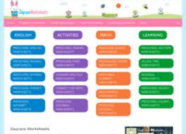 daycareworksheets com at wi daycare worksheets free preschool