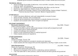 engineering resume exles internship engineering internship resume sle intern exles software engineer