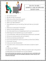 download sample job interview questions 2 for free tidyform