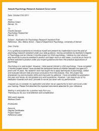 research analyst cover letter 28 images market research