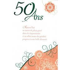 texte anniversaire de mariage 50 ans idée de texte pour carte d invitation anniversaire 50 ans