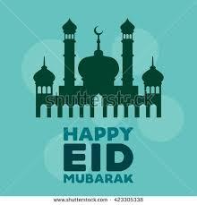Eid Card Design Happy Eid Mubarak Muslim Greeting Card Stock Vector 423305302