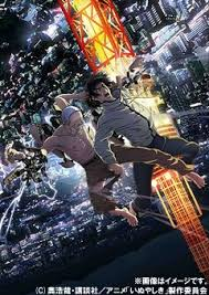 film zodiac anime thriller action anime fall 2017 like gantz watch this